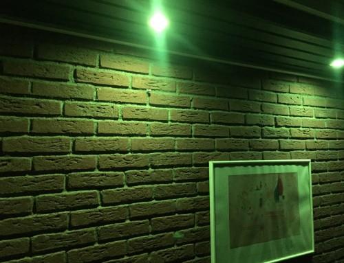 Lichtschalter